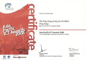 E-Inclusion & E-Community 組別的優異獎