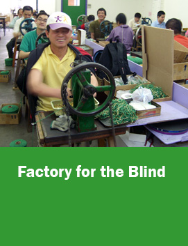 Factory for the Blind