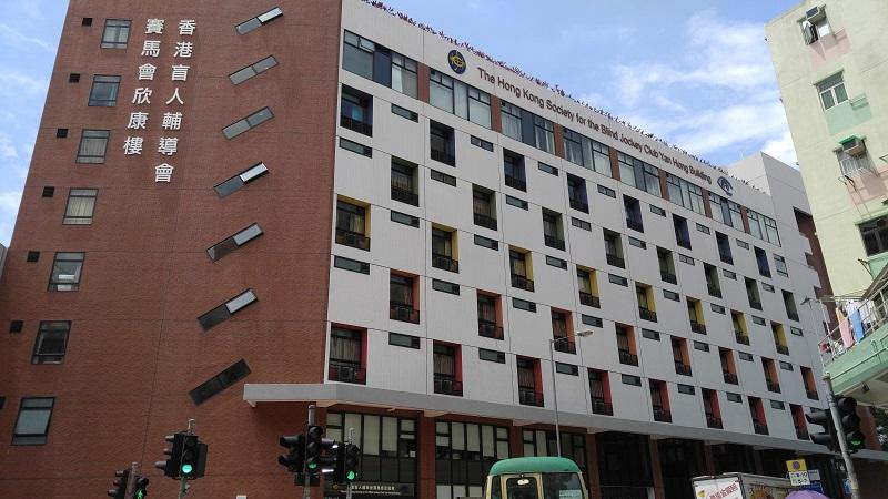 Yan Hong Building